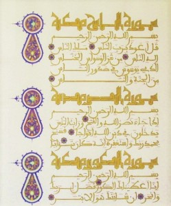 Three suras in Kufi